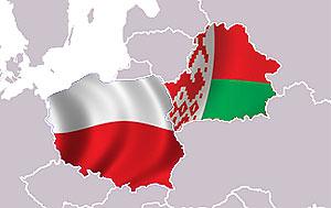 obrazovanie-dlya-belorusov