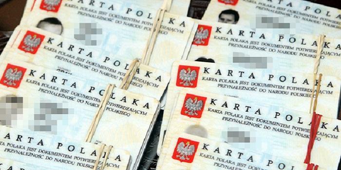 karta-polyaka